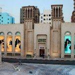 Sharjah Art