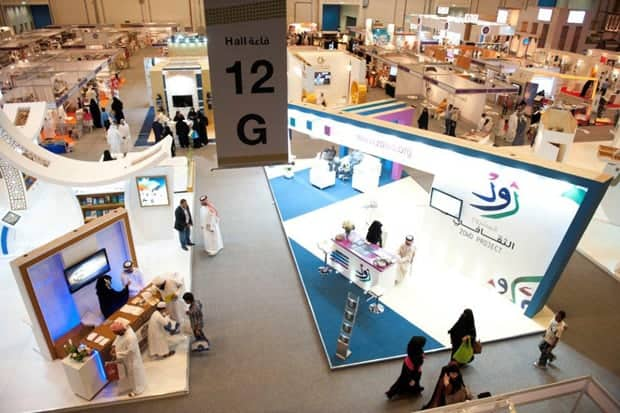 Abu Dhabi International Book Fair - Image TCA AUH