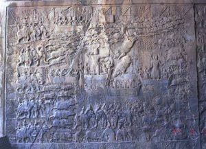 Sassanian Art - Boar Hunt in Taq-e-Bostan