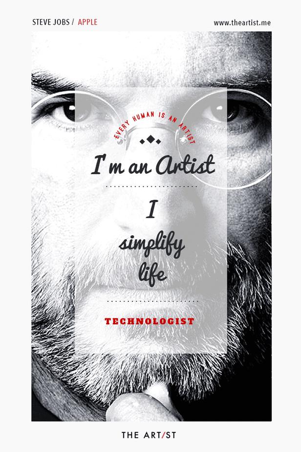 Every Human Is An Artist - Al Pacino simplified life