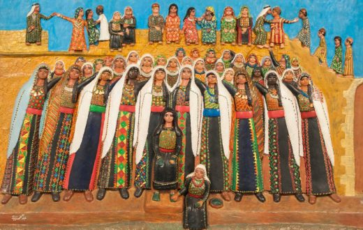 UAE Art and Culture