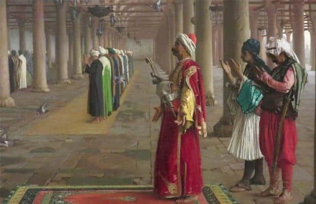 Islamic Art at Met Museum