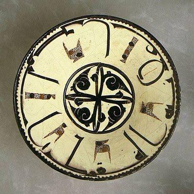 Epigraphic pottery persian art culture